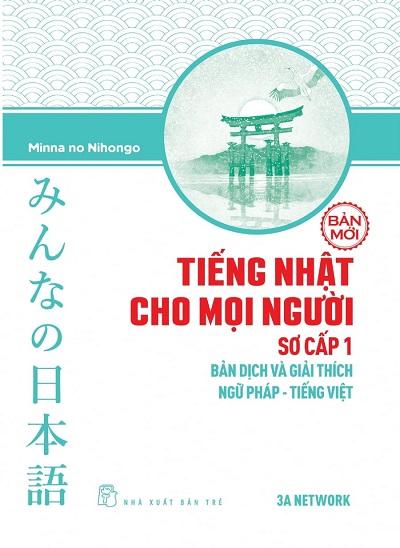 Tiếng Nhật cho mọi người Minna no Nihongo