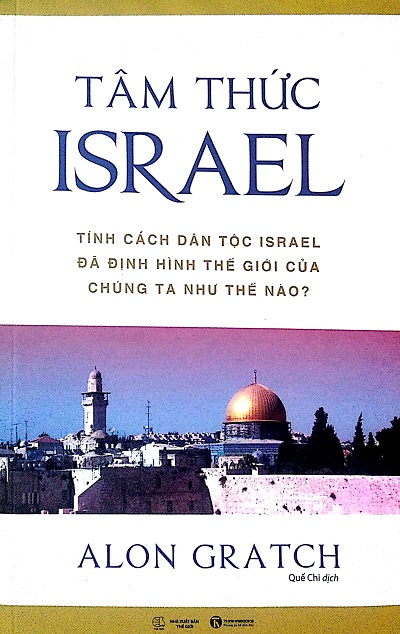 Tâm Thức Israel